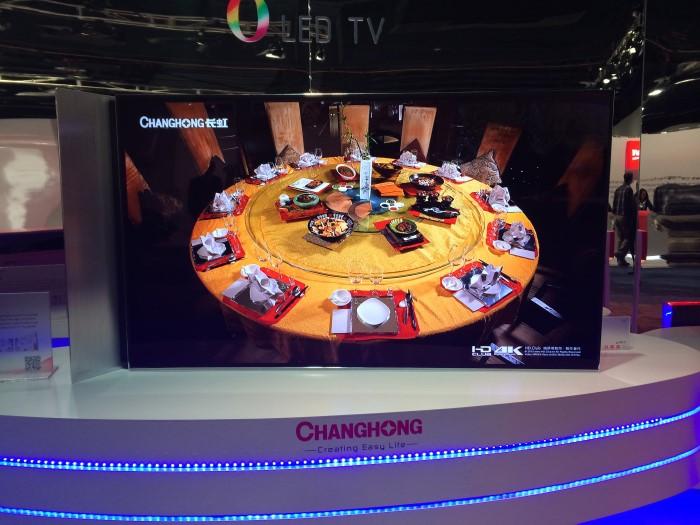 changhong_oled
