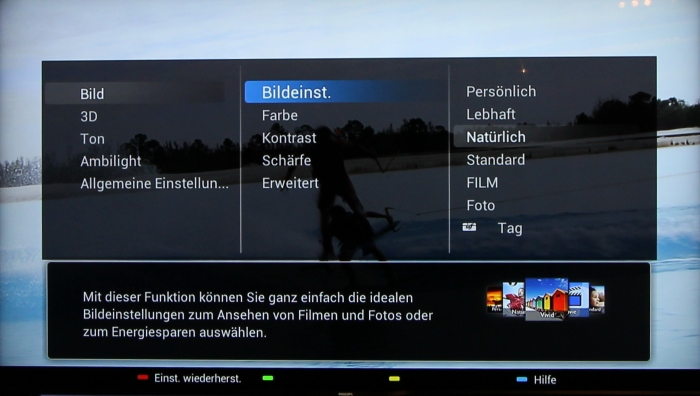 Philips Screenshot5