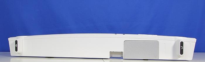 Yamaha YAS-103 Unterseite1