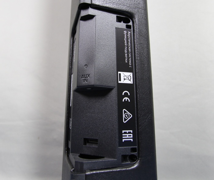 Yamaha Relit LSX-700 Aux Anschluss Rueckseite