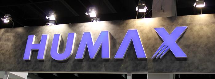 humax_logo