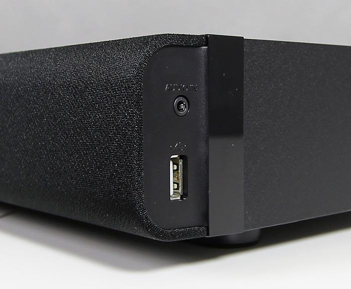 Philips SoundStage HTL4111B Anschluesse Seitlich