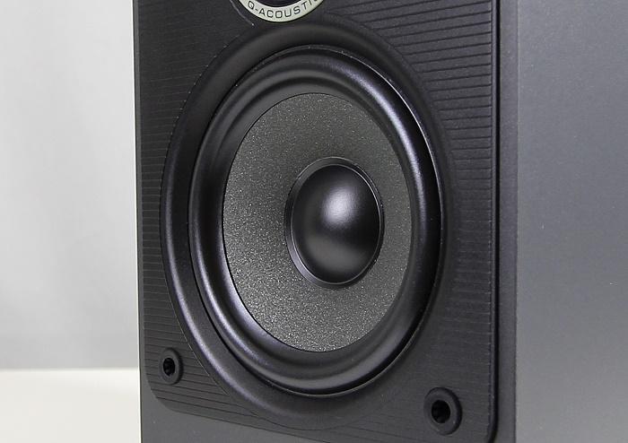 Q Acoustics 2010i Cinema Pack 2000i Tiefmitteltoener