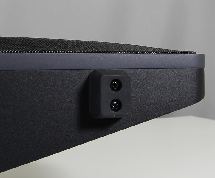 Q Acoustics M4 Standfuesse