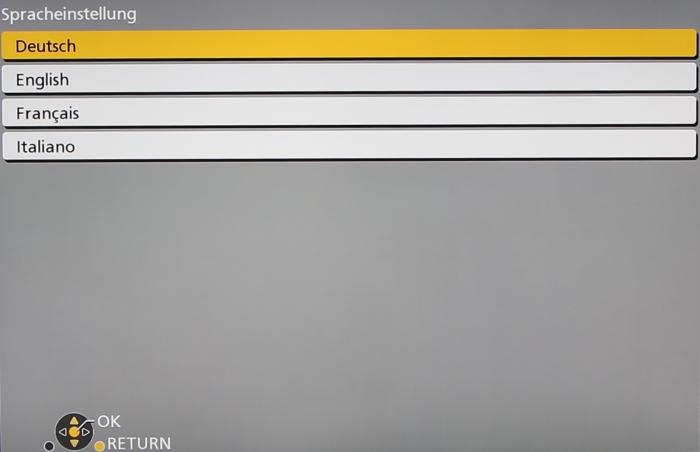 Panasonic DMR-BST845 Screenshot 1
