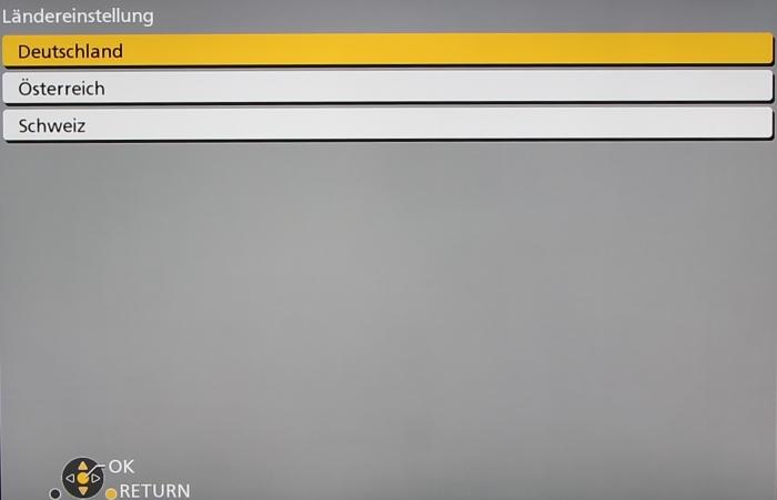 Panasonic DMR-BST845 Screenshot 2