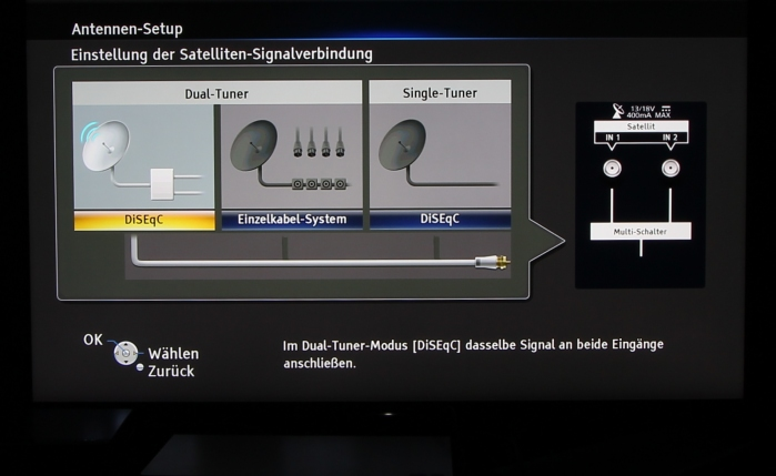 Panasonic DMR-BST845 Screenshot 4