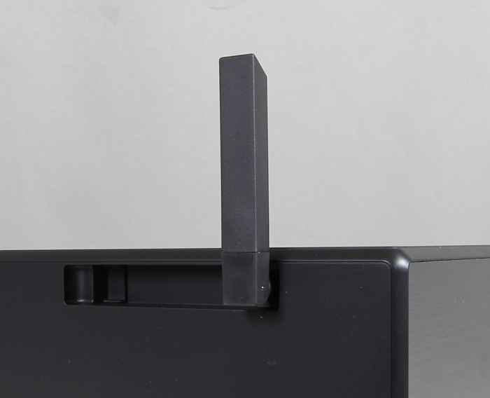 Sony SRS-X9 Antenne