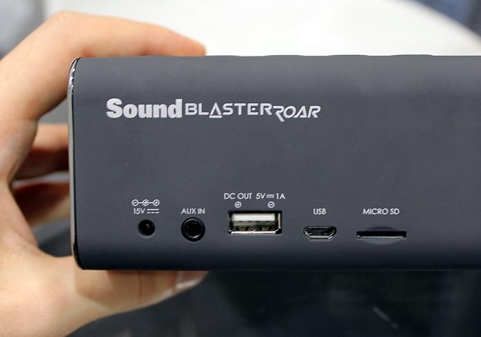 Creative Soundblaster Roar Anschluesse Rueckseite