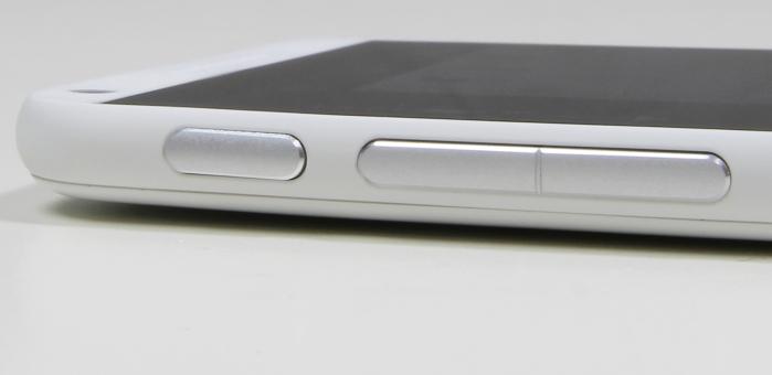 HTC Desire 816 Bedienelemente Seitlich