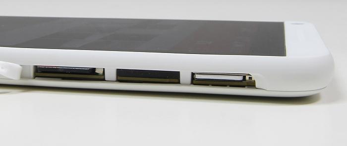 HTC Desire 816 Karteneinschub Seitlich