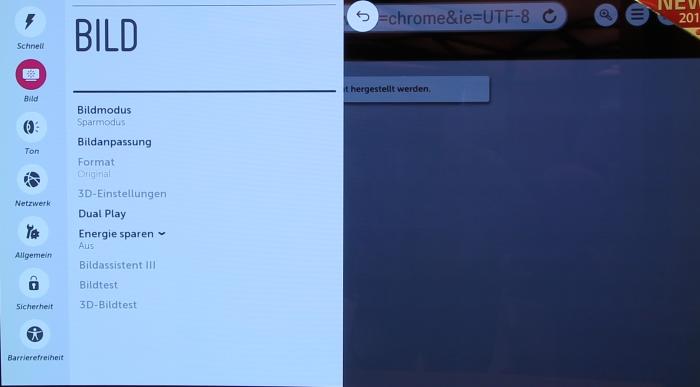 LG 55EC930V Screenshot3