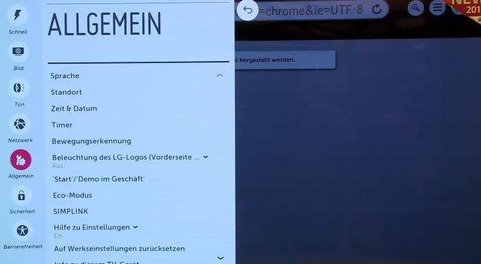 LG 55EC930V Screenshot7