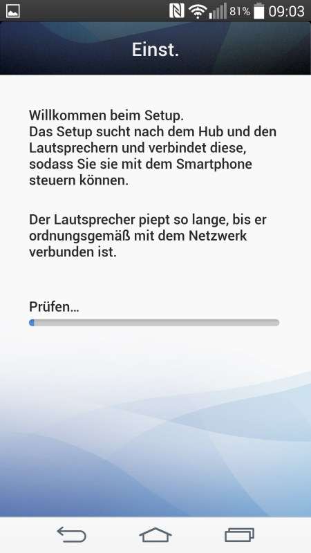 Samsung Multiroom Android Screenshots Setup 1