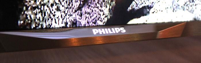 philips_tp_vision_pus8809_philips_logo