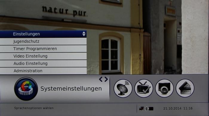 Vantage VT 50 HD+ Screenshot4