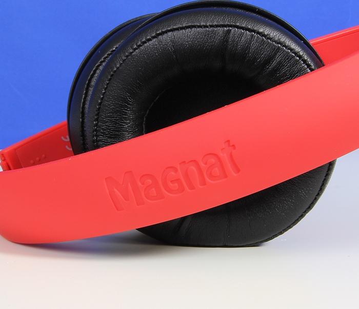 Magnat LZR 580 Detail Buegel