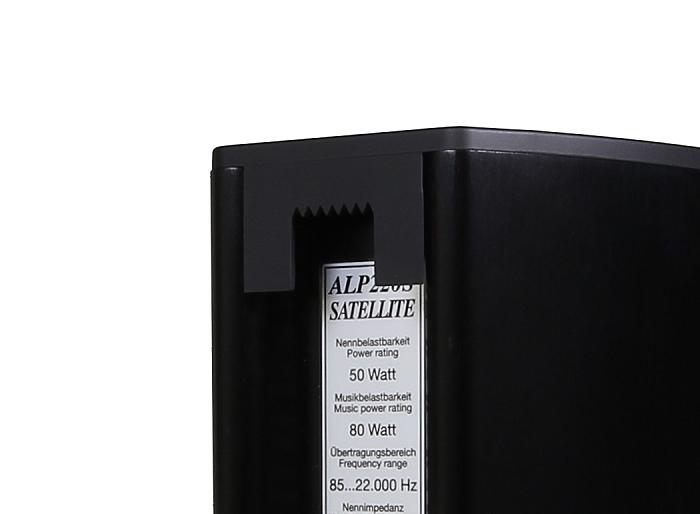 Quadral Aluma 2200 Speaker Wandhalter