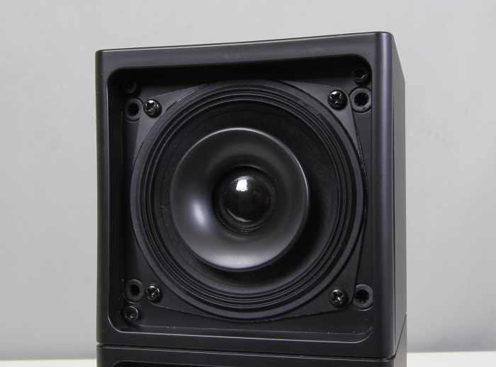 Teufel Cubycon 2 Speaker Hochtoener