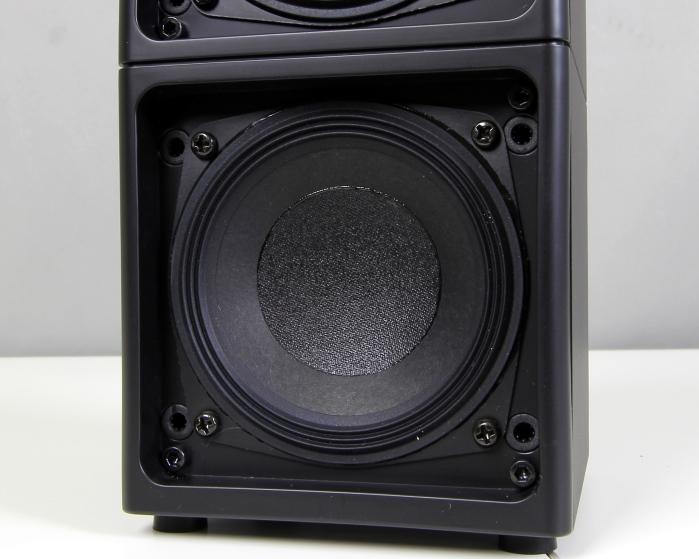 Teufel Cubycon 2 Speaker Tiefmitteltoener