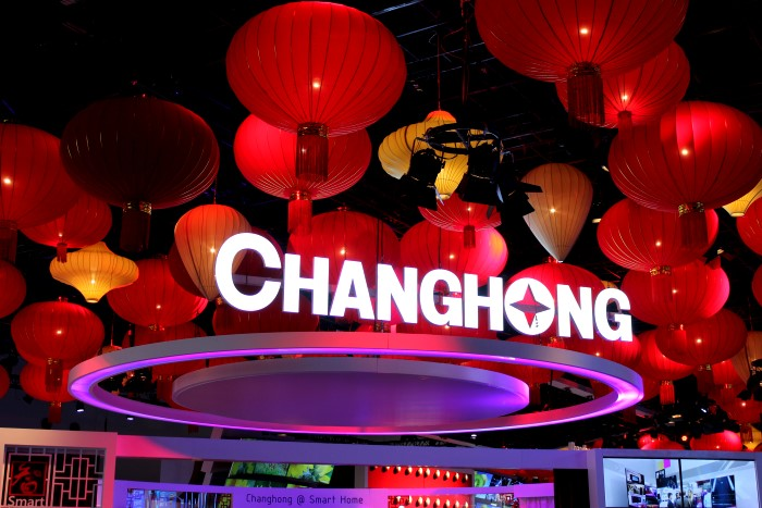 changhong_logo