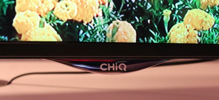 chiq_qd2c_logo