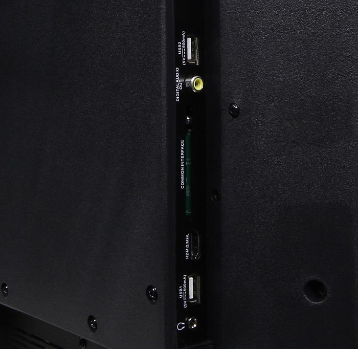 Changhong LED40D1100 Anschluesse Rueckseite1