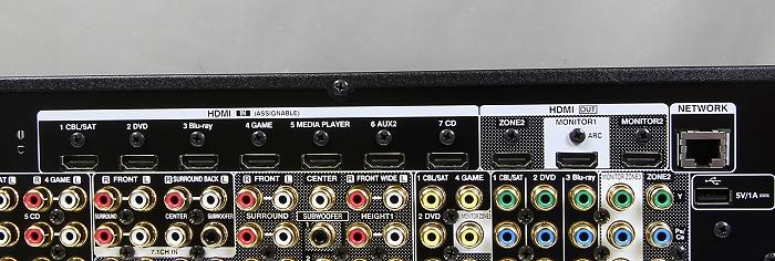 Denon AVR-7200W Anschluesse Rueckseite3