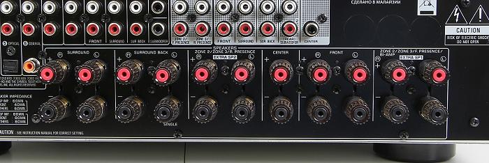 Yamaha RX-A3040 Anschluesse Rueckseite1
