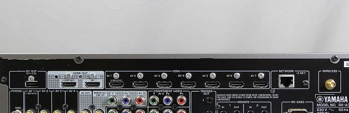 Yamaha RX-A3040 Anschluesse Rueckseite3
