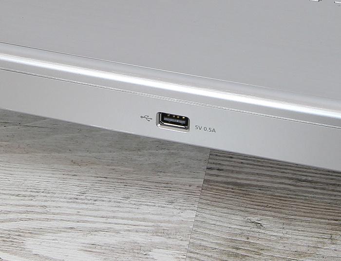 Samsung HW-J7501 Soundbar USB Rueckseite