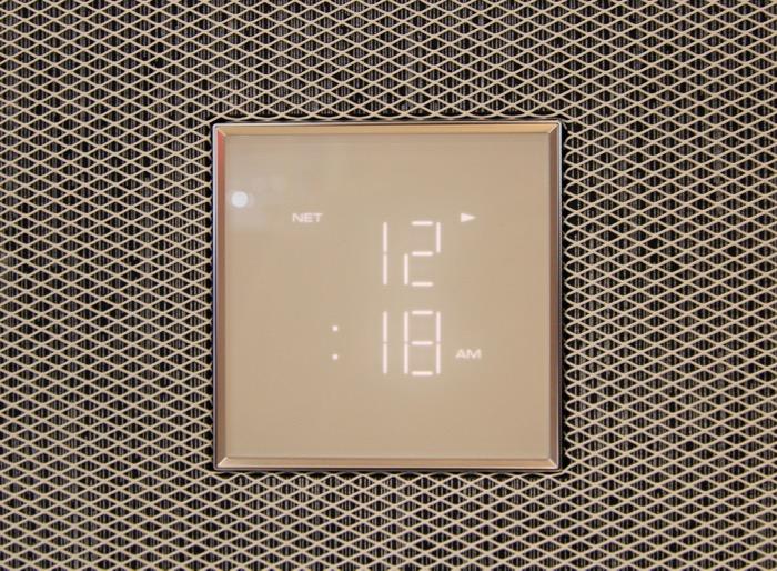 Yamaha ISX-80 Display