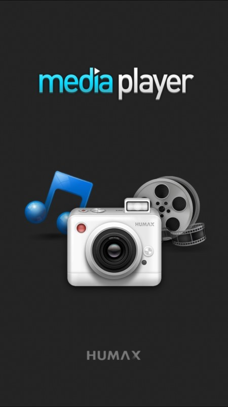 humax_mediaplayer1