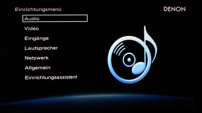 Denon AVR-X4200W Screenshot 1