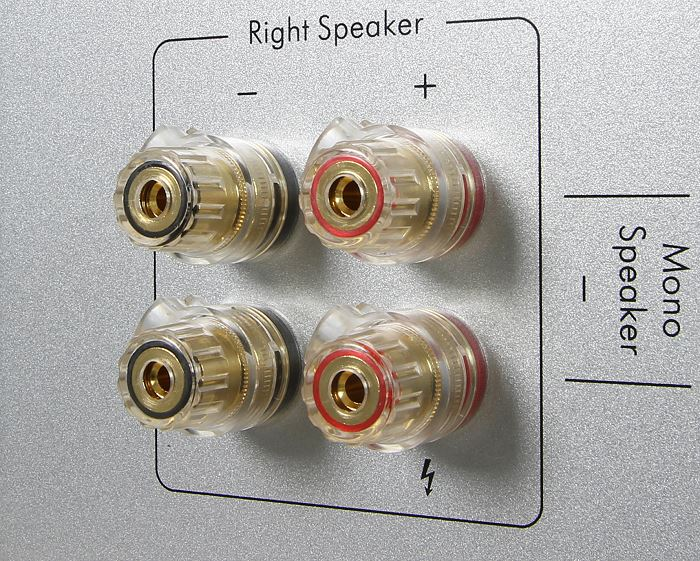 Nubert nuPower a Anschluesse Detail1