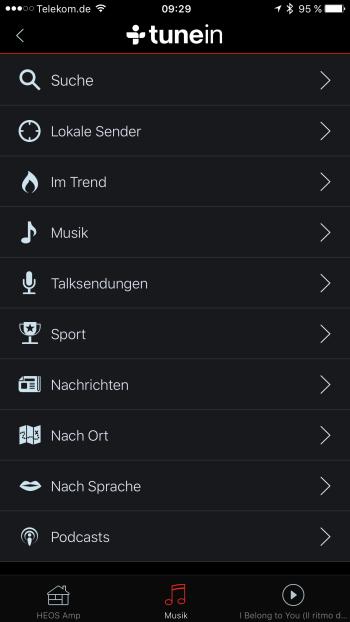 Denon Heos Amp HS2 App21