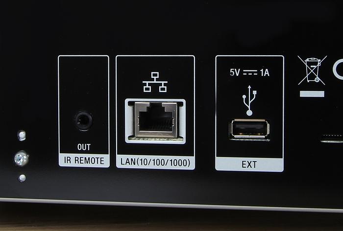 Sony HAP-Z1ES Anschluesse Rueckseite2