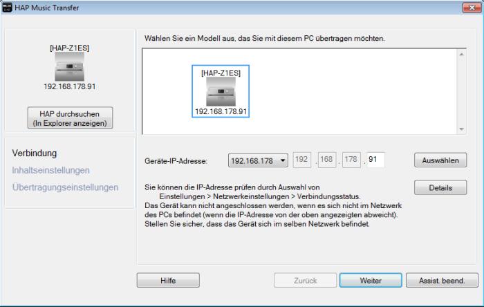 Sony HAP-Z1ES PC_Anwendung1
