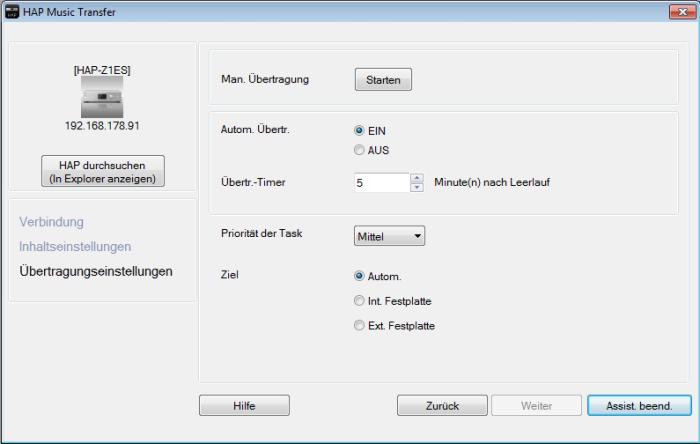 Sony HAP-Z1ES PC_Anwendung3