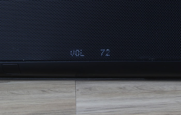 Yamaha YSP-5600 Display