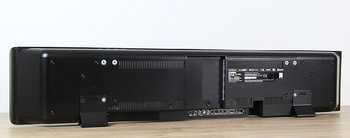 Yamaha YSP-5600 Rueckseite Seitlich