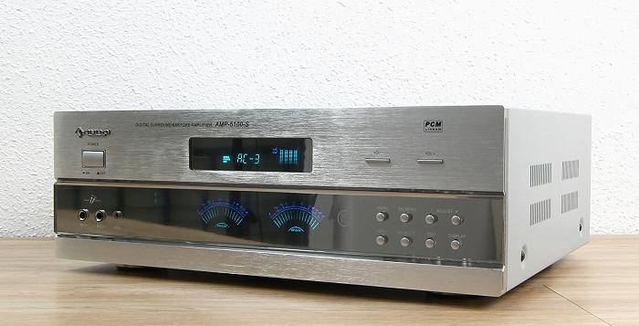 Auna AMP-5100 Front Seitlich2