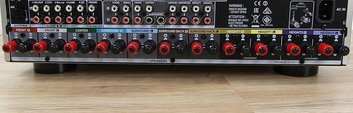 Denon AVR-X4300H Anschluesse Rueckseite