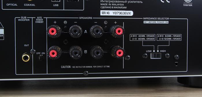 Yamaha-A-S801-Anschluesse-Rueckseite2