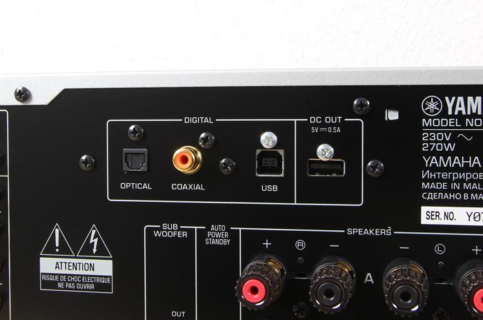 Yamaha-A-S801-Anschluesse-Rueckseite3
