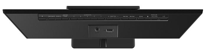Panasonic_HC1020 top