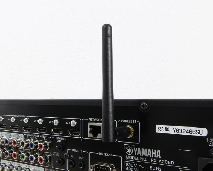 Yamaha-RX-A2060-Antenne