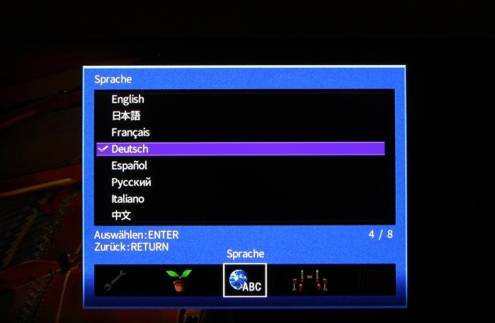 Yamaha RX-A2060 Screenshot 10