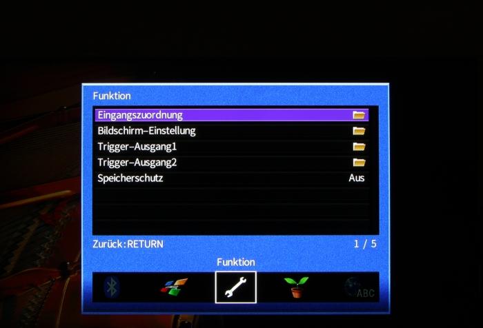 Yamaha RX-A2060 Screenshot 8
