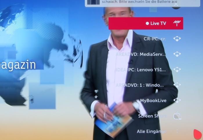 LG OLED TV E7V Screenshot 12